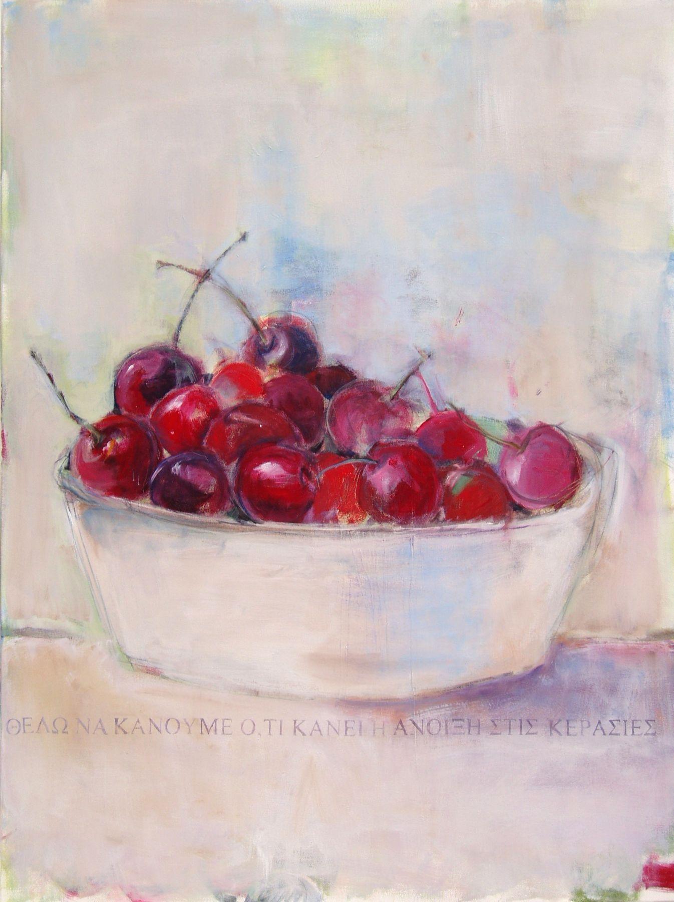 Cherries painting, acrylic on canvas by artist Neva Bergemann