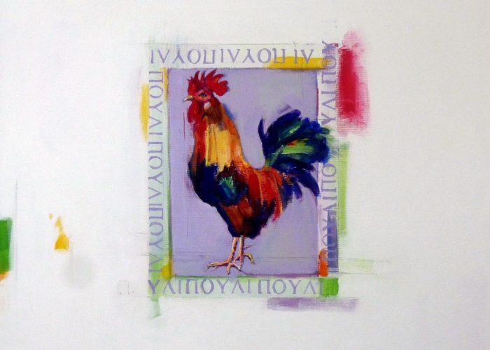 Greek Cockerel - painting, acrylic on canvas by artist Neva Bergemann