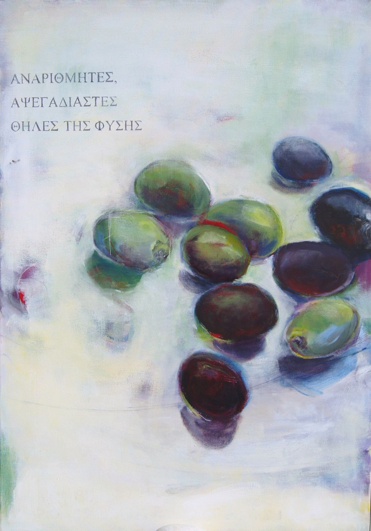 Green And Black Olives - painting, acrylic on canvas by artist Neva Bergemann