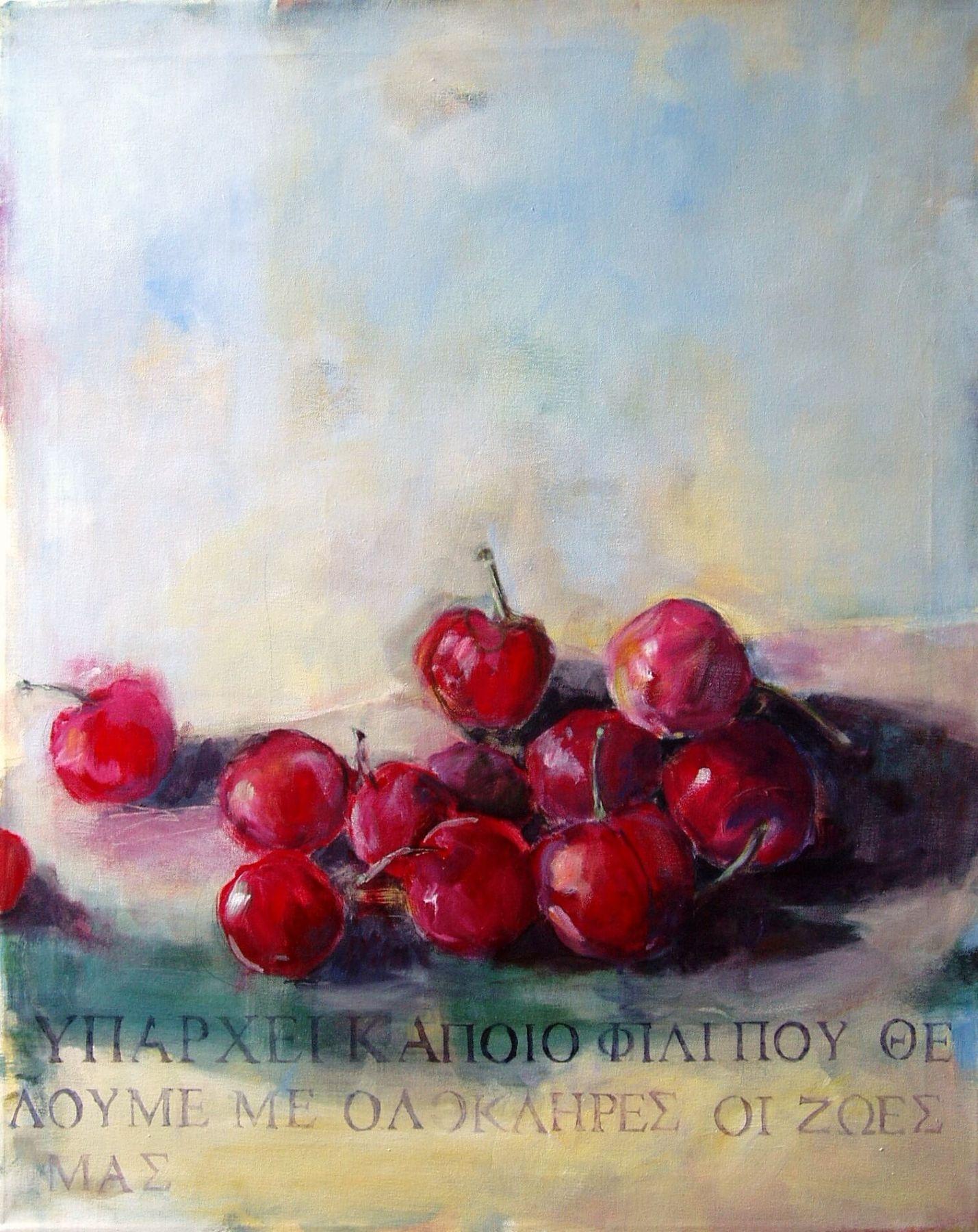 The First Line - painting, acrylic on canvas by artist Neva Bergemann